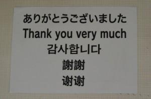 2014_11_08秋田内陸縦貫鉄道_94
