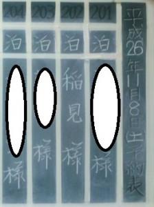 2014_11_08秋田内陸縦貫鉄道_160