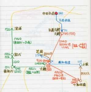 2014_11_08~009秋田周遊スキャン_7