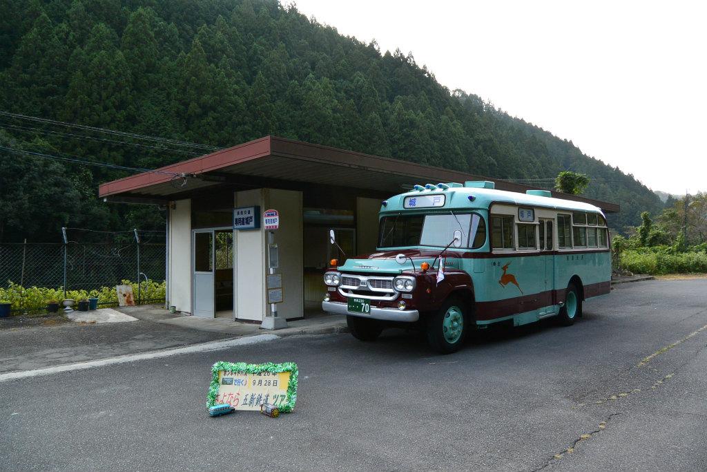 """2014_09_28奈良交通ボンネットバス_78 専用道の終点「専用道城戸」駅。ここは敢えて""""駅"""
