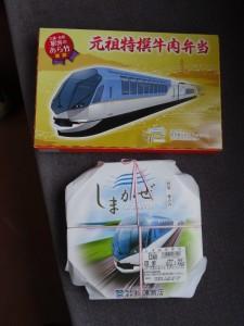 2014_11_02きんてつ鉄道まつり_30