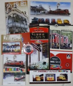 小坂鉄道の記念品