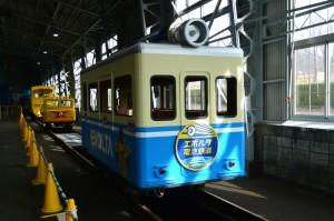 2014_11_09小坂鉄道レールパーク_68