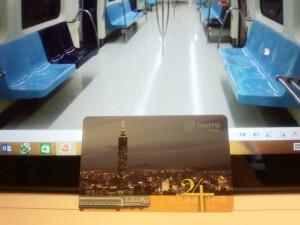 2014_11_28 MRT2-3