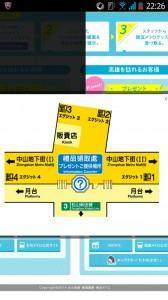 2014_11_28 MRT2-1