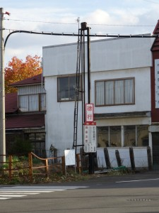 2014_11_08秋田内陸縦貫鉄道_142
