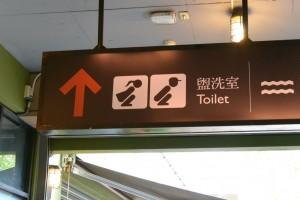 2014_11_30 台湾・集集線_74