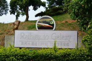 2014_11_30 銀河の鉄道1
