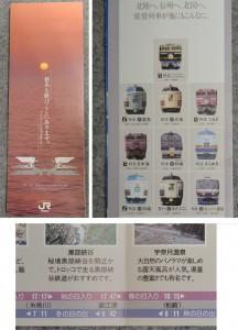 NRA蔵書_23