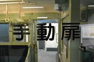 2015_03_21 瀬戸電&瀬戸蔵ロボット博_64