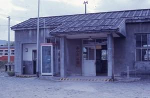 1978_05_08~魚沼線