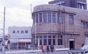 1978_05_09新潟交通