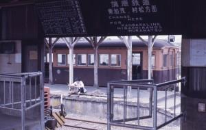 1978_05_08蒲原鉄道001