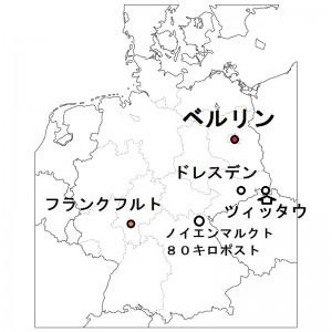 ドイツ 白地図