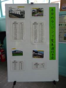 2015_06_13-しなの~上田電鉄_80