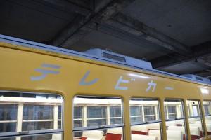 2015_06_13~14-富山地鉄_122