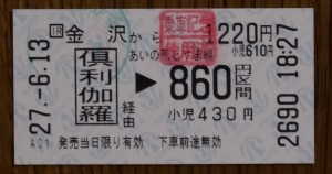 DSC02443 (2)