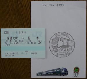 DSC02447