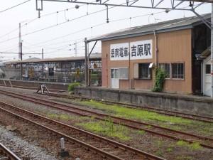 2015_07_31 岳南電車_23