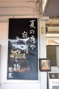 2015_-7_25 青春18きっぷ&伊賀鉄道_61