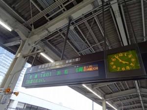2015_08_01 大井川ビール列車_1