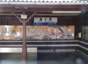 2015_-7_25 青春18きっぷ&伊賀鉄道_23