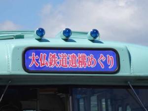 2015_07_25 大仏鉄道_32