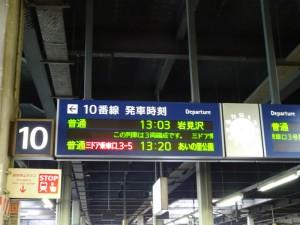 2015_08_22 留萌本線増毛_30
