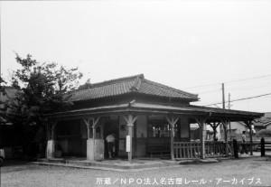 三河知立駅舎