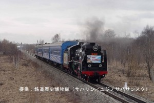 DSC00123_鉄道歴史博物館