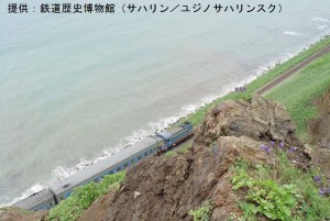 DSC01465_鉄道歴史博物館