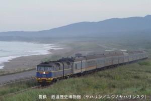 DSC07737_鉄道歴史博物館