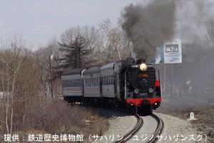 DSC04738_鉄道歴史博物館