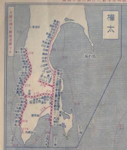 樺太路線図
