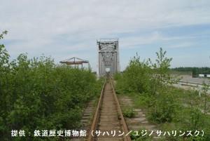 Ноглики-узкокол_鉄道歴史博物館
