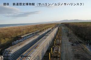 DSC08326_鉄道歴史博物館