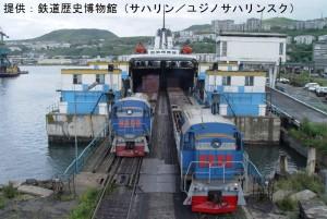 DSC07830_鉄道歴史博物館