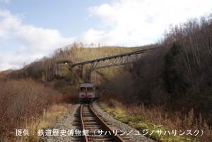 DSC04230_鉄道歴史博物館