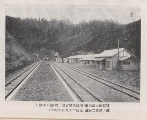 豊眞線瀧ノ澤