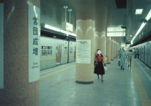 1983_07_01有楽町線3