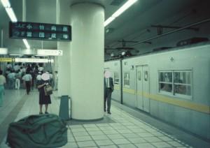 1983_07_01有楽町線2