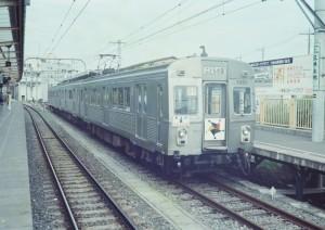 1980_07_14こどもの国