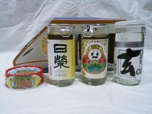 北陸新幹線 日本酒2