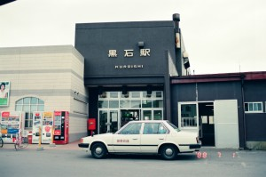 1988_07_01弘南鉄道3