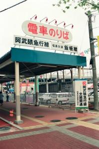 1988_07_02阿武隈急行8