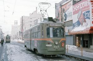 1977_02_17札幌市電すすきの