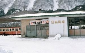 1977_02_17日高町