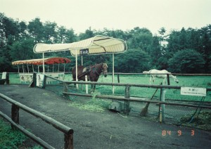 1984_09_03小岩井農場