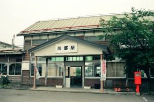 1988_07_01弘南鉄道