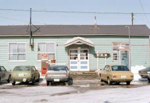 1977_02_19常呂駅